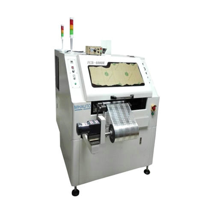 RFID智能标签生产一体机参数 标签生产设备现货供应