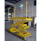 运城升降机 太原小型升降平台 大同简易升降货梯