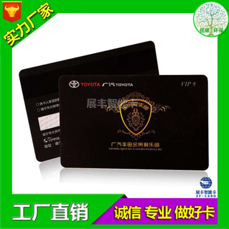 接触式可视IC卡技术优势 可视IC卡功能