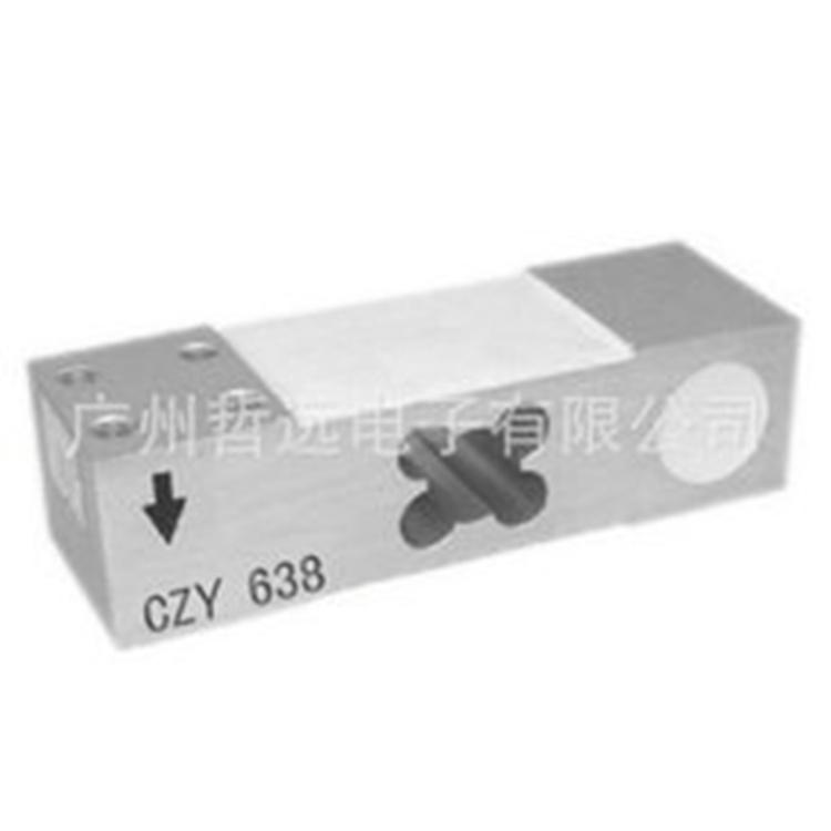 638称重传感器 换油机电子秤传感器 称重传感器