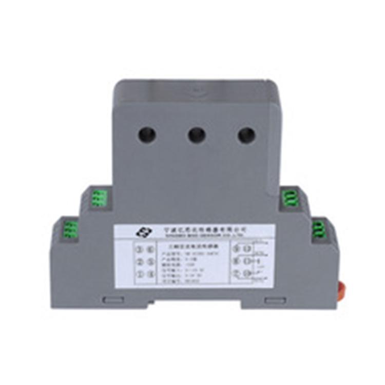 电学量传感器 穿孔交流电流变送器