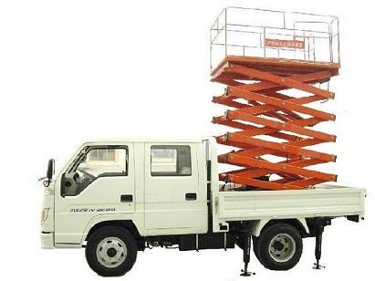 供应重庆升降机 升降平台 液压升降货梯