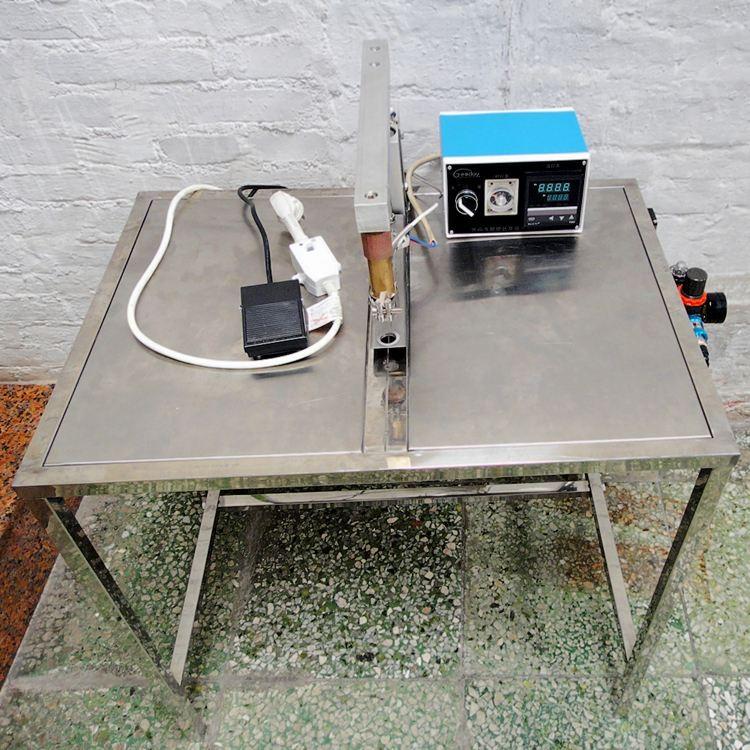 不锈钢材料食品茶叶包装热压机