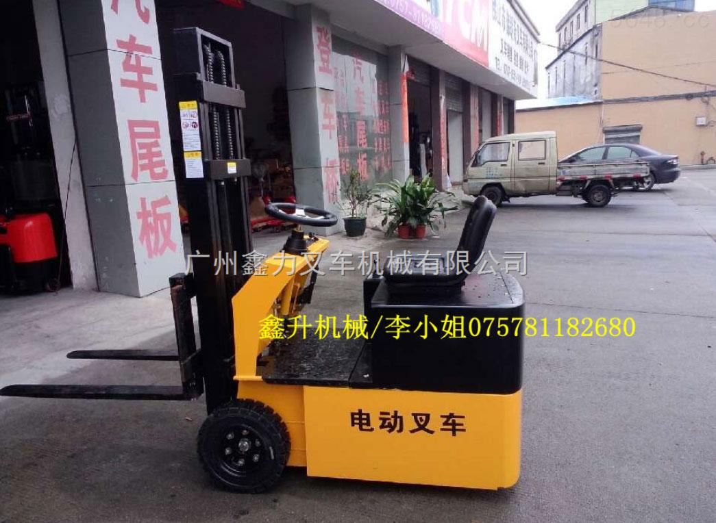 电动叉车生产商 供应电动叉车