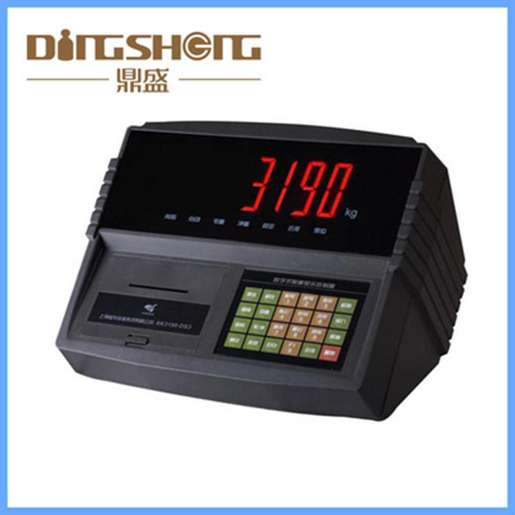 DS3数字式电子汽车衡直供  数字式电子汽车衡