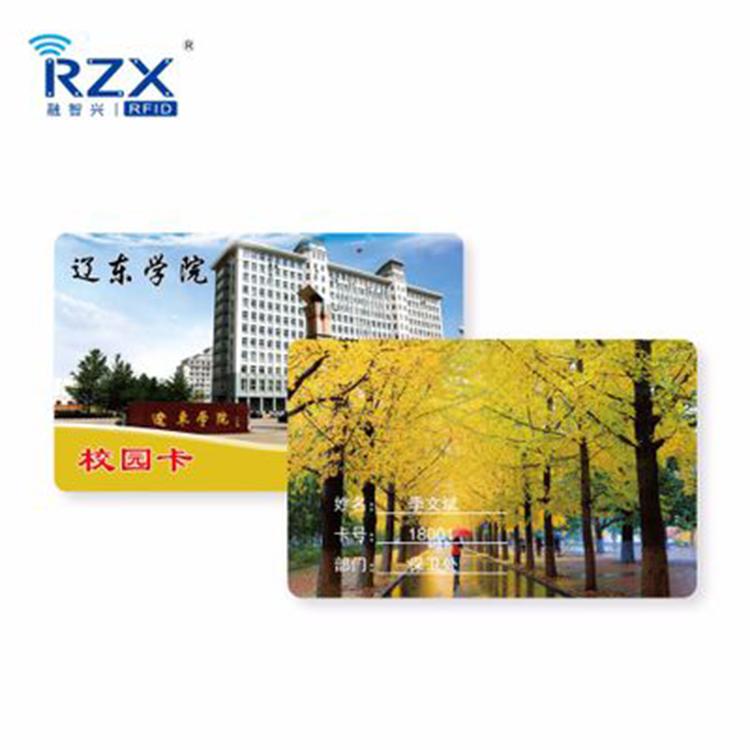 CPU校园卡工作原理 CPU卡供应商