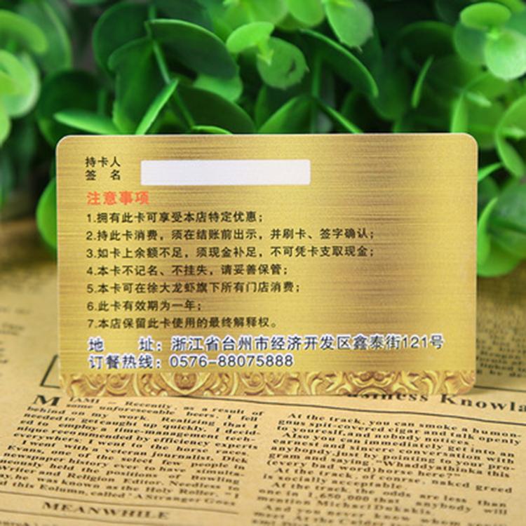 PVC磁卡使用效果 磁卡性能优势