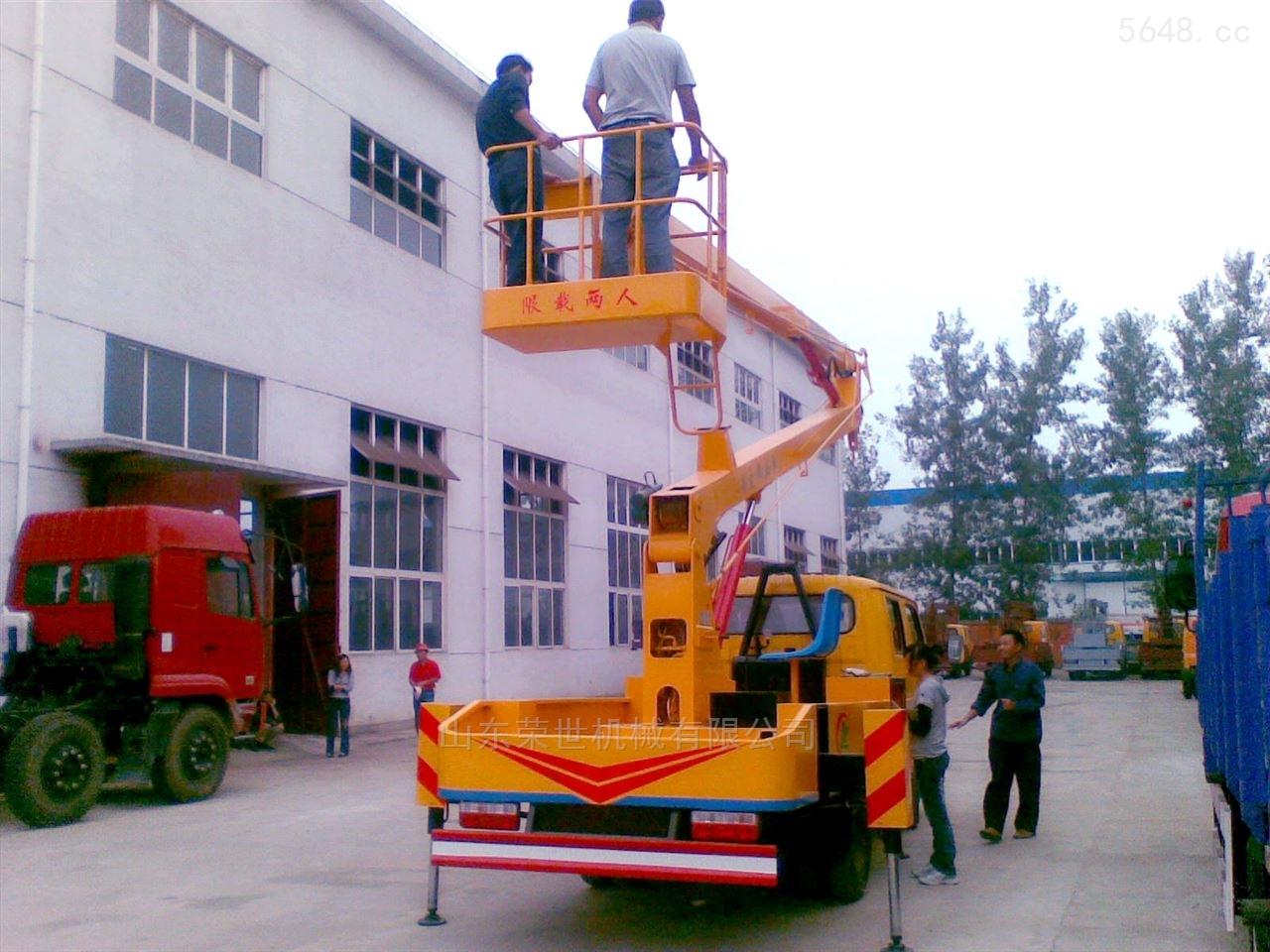 曲臂式升降平台济南厂家供应