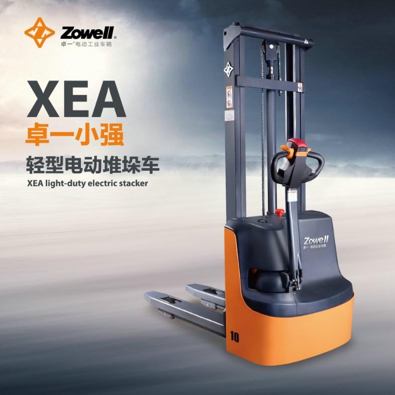 XEA10小强轻型电动叉车生产商 供应XEA10小强轻型电动叉车