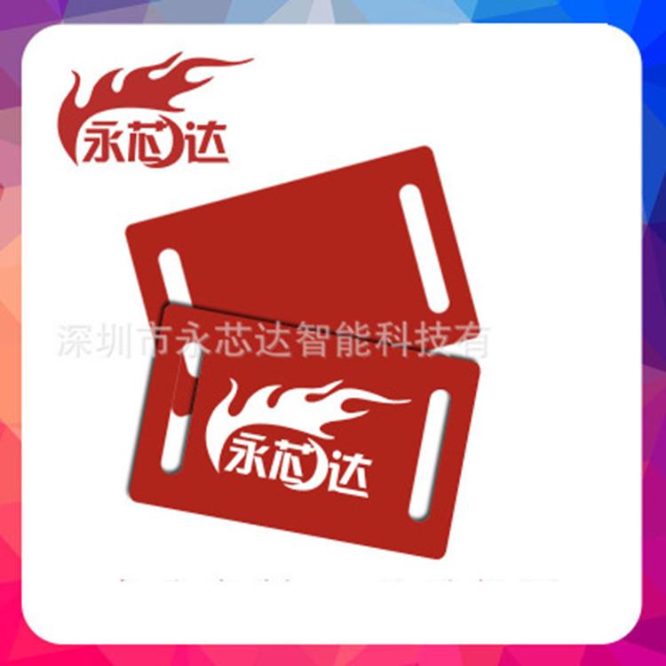 异型智能卡芯片介绍 智能卡芯片批发商