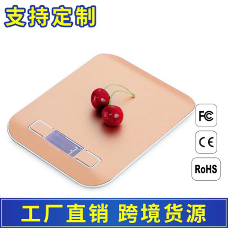平板不锈钢电子厨房秤性能  不锈钢电子厨房秤供应商