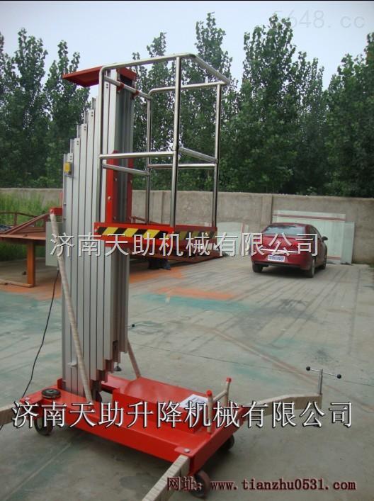 莱芜铝合金式升降平台济宁升降机菏泽升降货梯