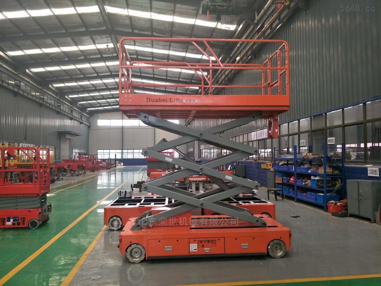 高空作业平台车移动式升降平台厂家直销