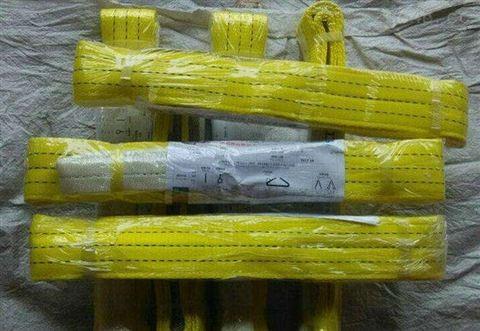 起重配套吊带2