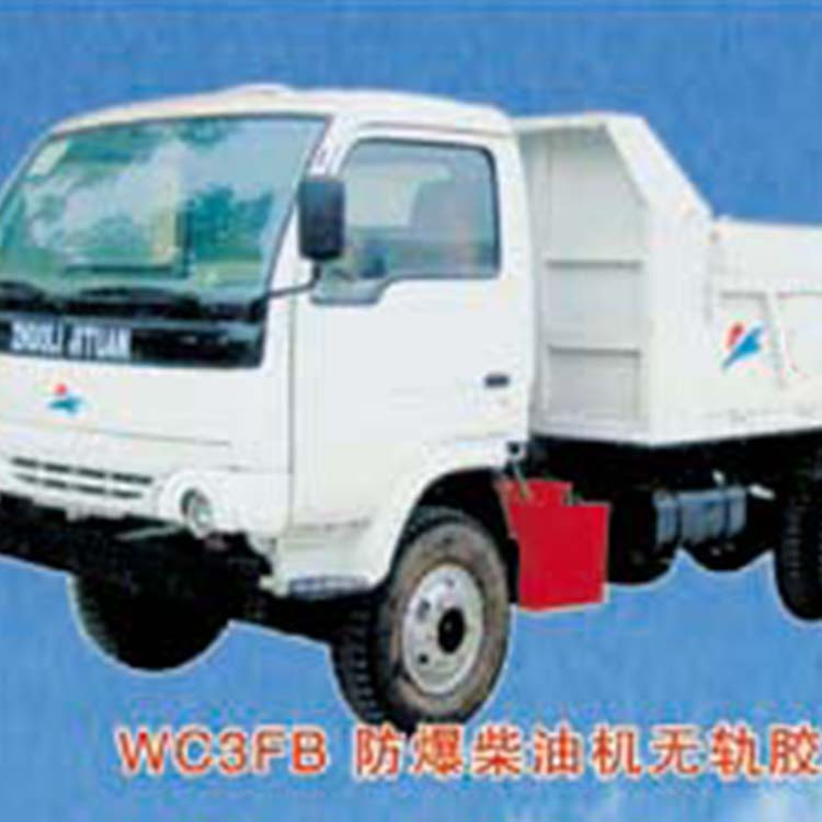 CCG5.0矿用防爆柴油机钢轮普轨机车厂家 CCG5.0矿用防爆柴油机钢轮普轨机车价格