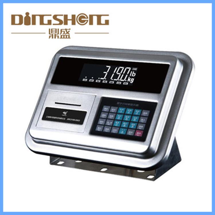DS6数字汽车衡高效率 数字汽车衡功能