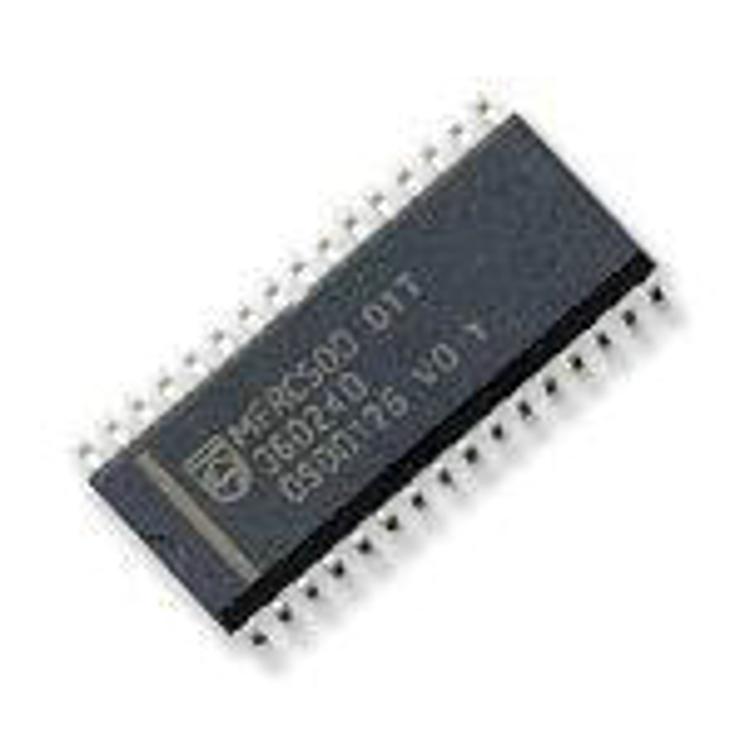 RFID远距离UHF读写器芯片厂商 读写器销售商 UHF读写器芯片参数