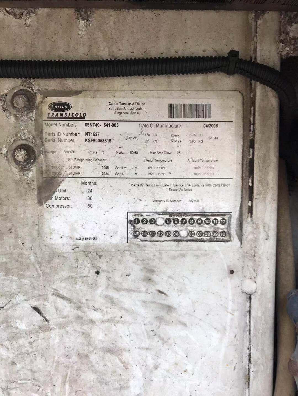 冷藏集装箱 长期出售各种冷藏柜保温集装箱