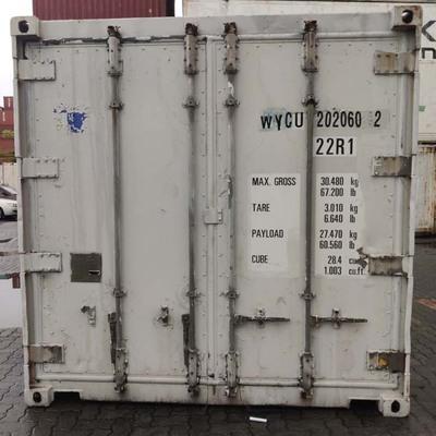 保温集装箱 水果蔬菜生鲜产品低温保温集装箱