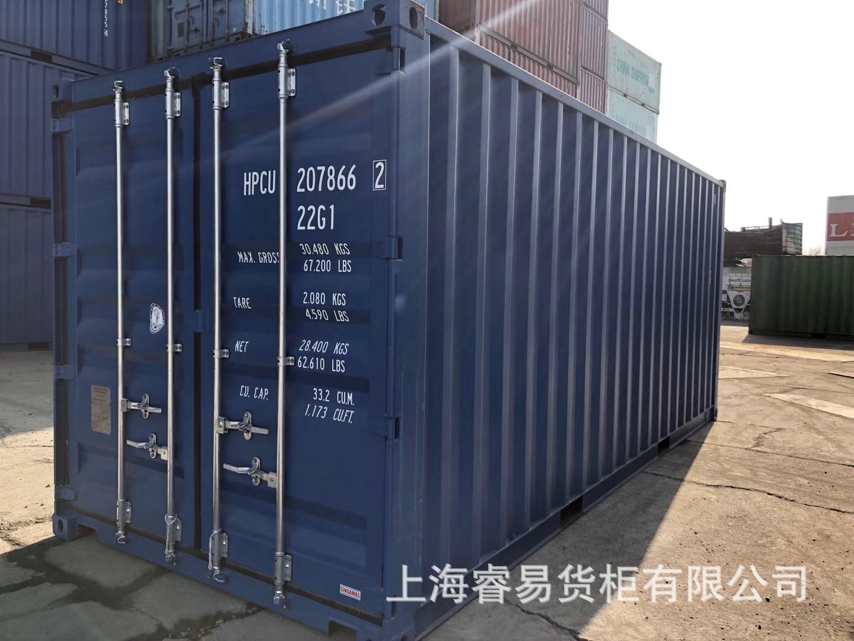 海运集装箱 标准现货 各种型号