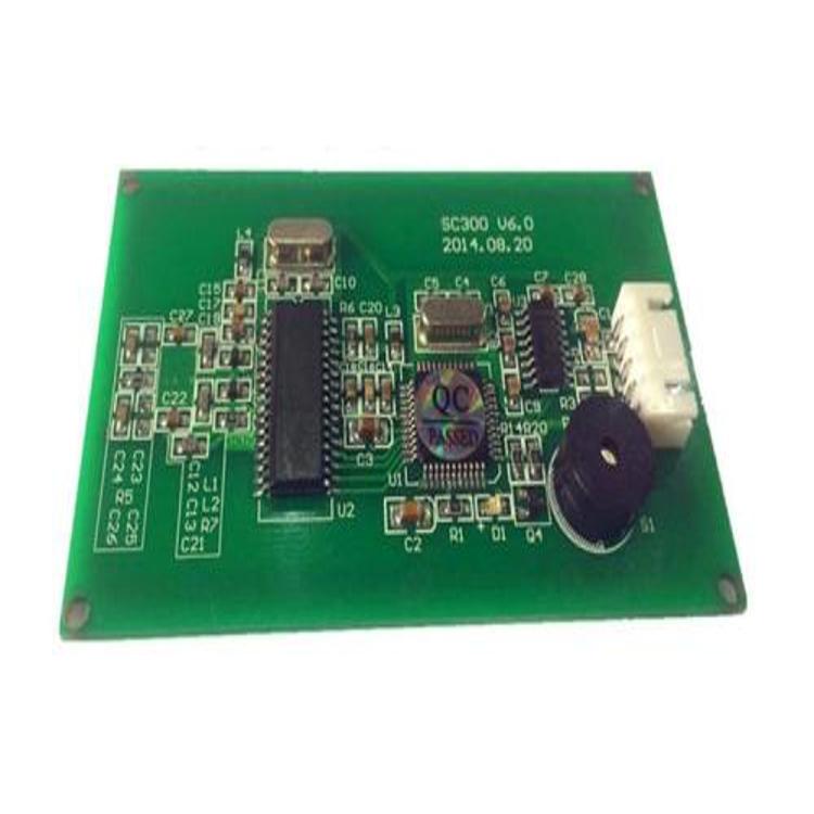 供应rfid电子标签读写器芯片 智能芯片适用范围