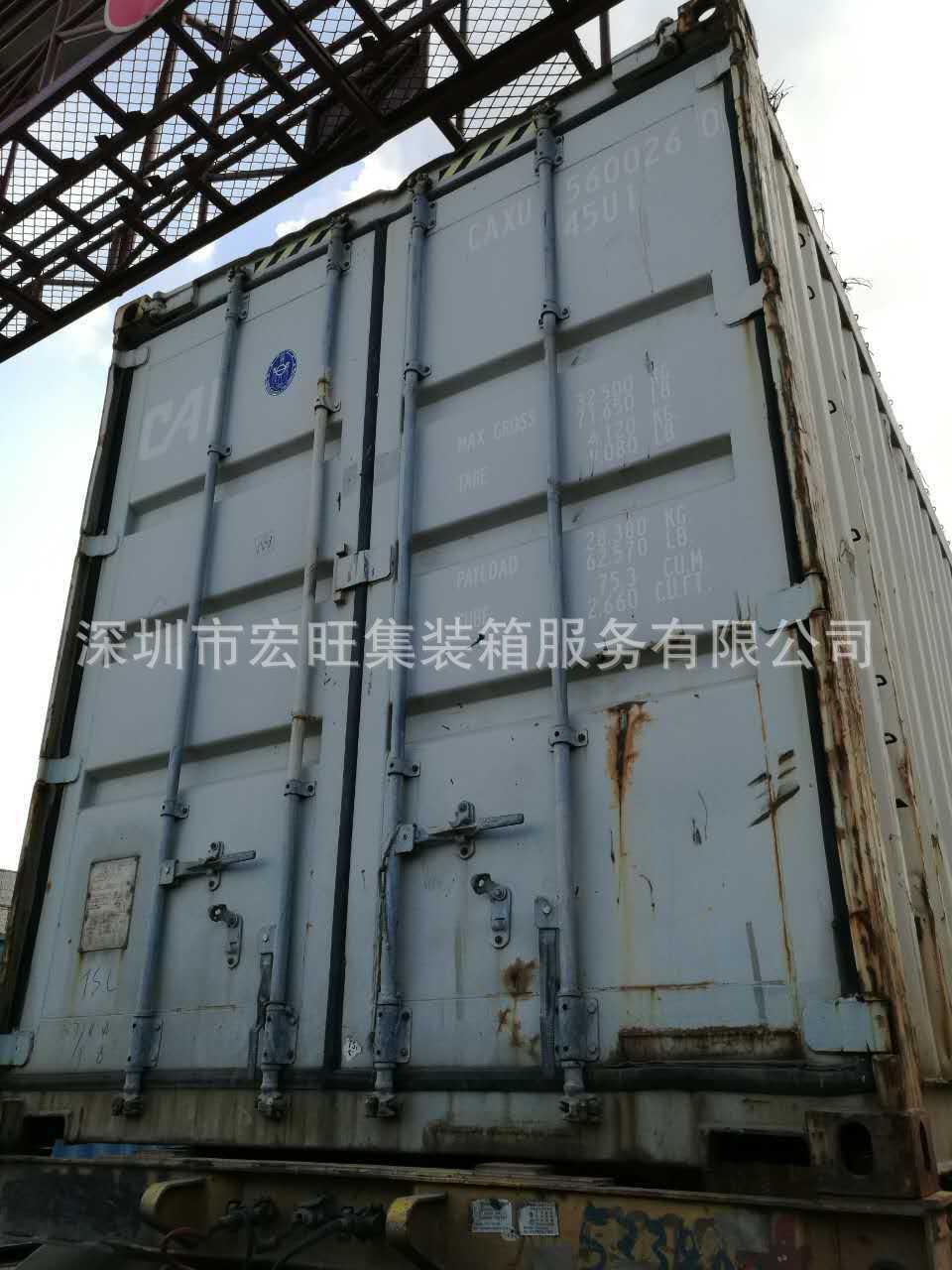 开顶集装箱 大批量集装箱优质现货