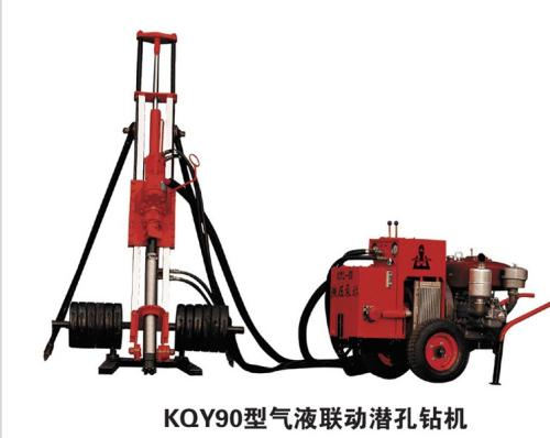 KQZ-70D气电联动潜孔钻机