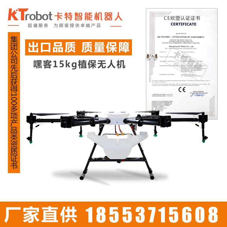 农药喷洒无人机方便性 喷洒无人机