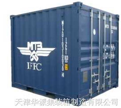 天津超高特种集装箱出售