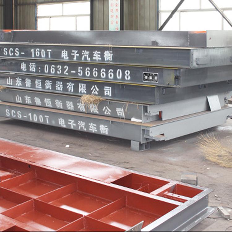 SCS- 160t电子汽车衡技术 电子汽车衡工作原理