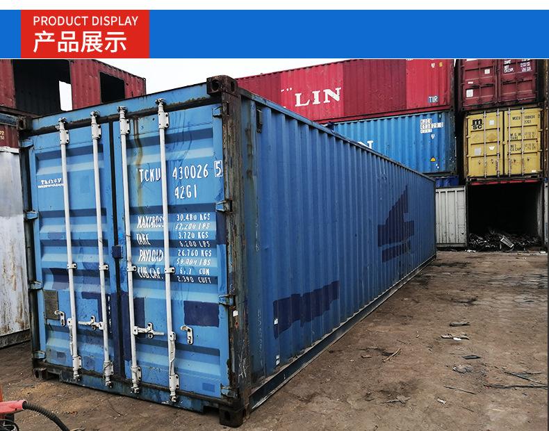 散货集装箱 货柜改造专用定制集装箱