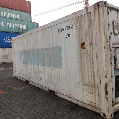 冷藏集装箱 低温保存集装箱 冷饮生鲜海鲜肉类保鲜集装箱