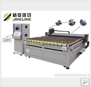 JL-CNC-2620型全自动数控异型切割机