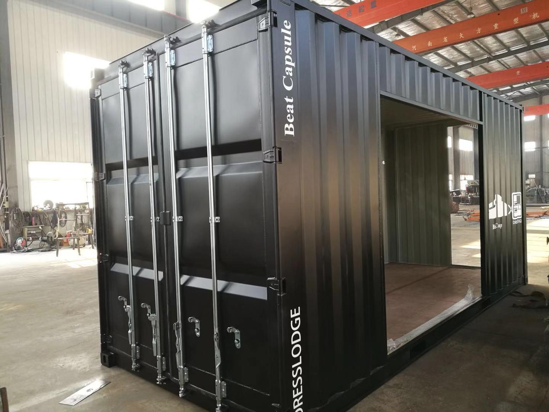集装箱 高质量 低价格