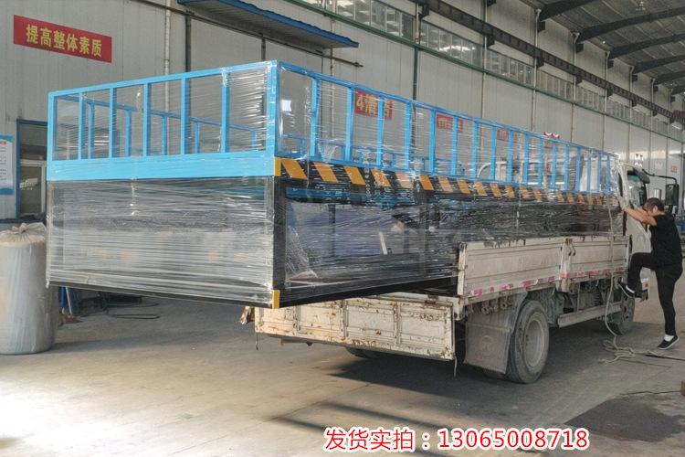 自动液压卸货平台