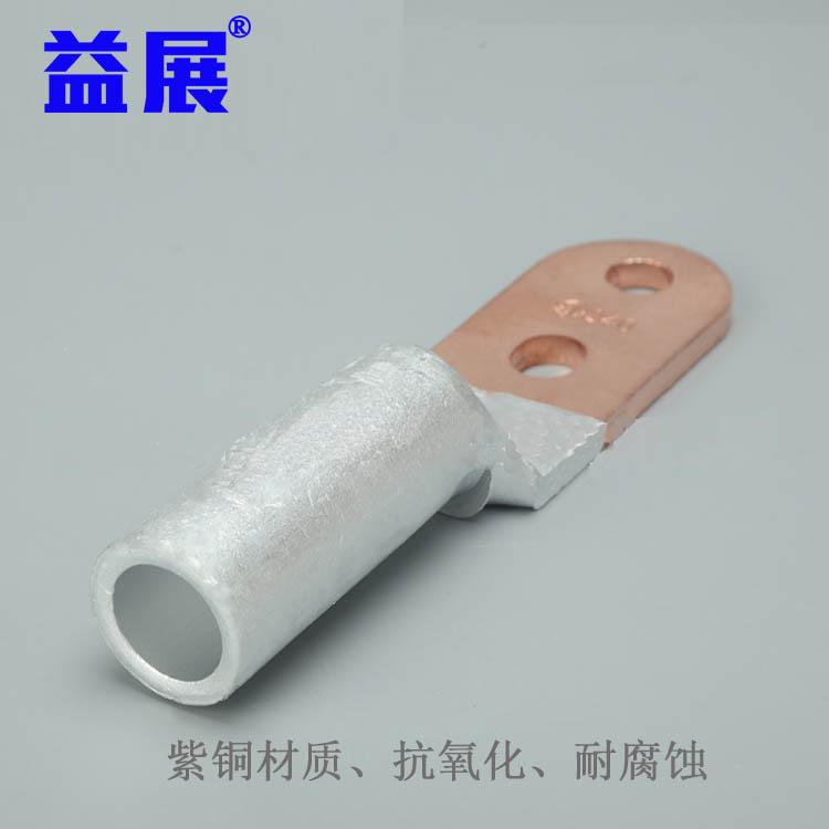 厂家直销DTL2-50MM2双孔铜铝端子-摩擦焊双孔铜铝线鼻子