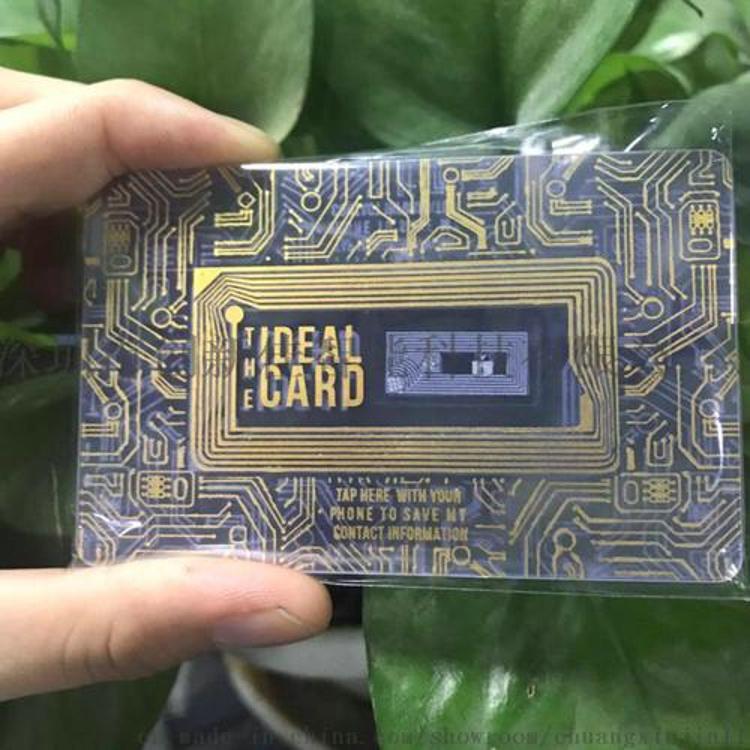 远距离挡风玻璃标签芯片参数 标签芯片现货 批发零售