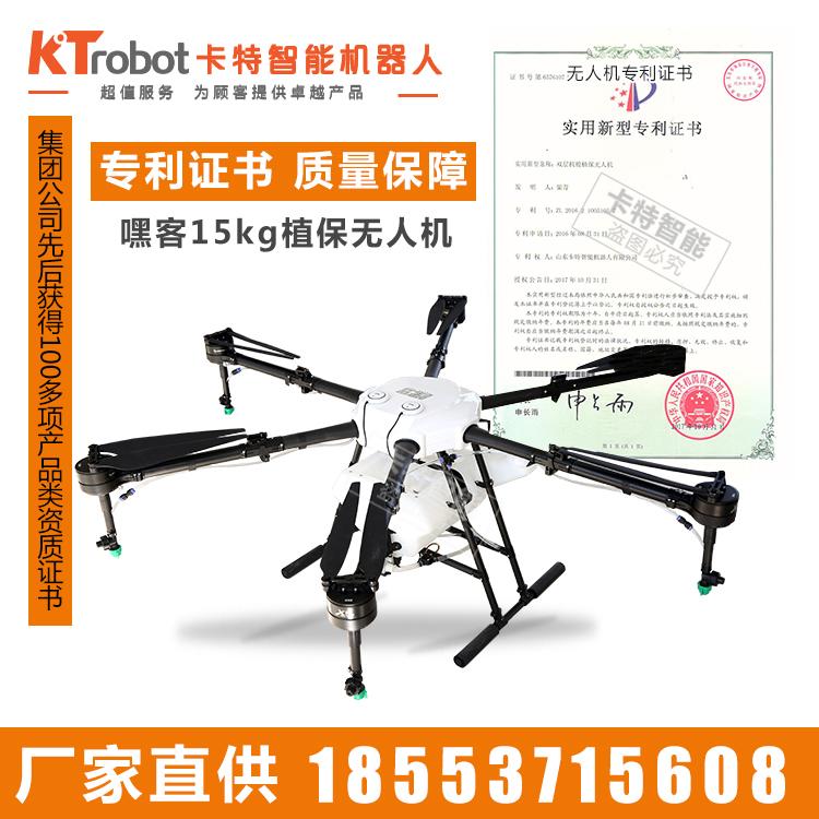 喷药无人机工作效果 供应自主喷药无人机