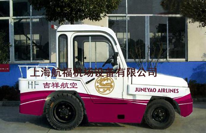 大吨位内燃式牵引车