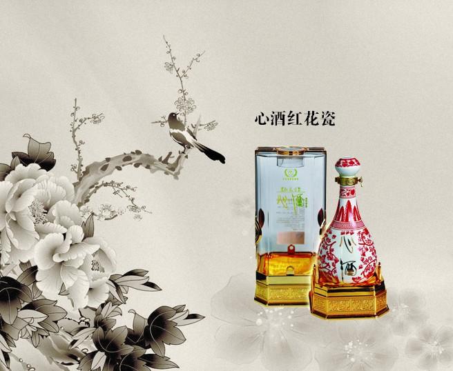 红花瓷心酒,心酒红花瓷,酒精度36%vol