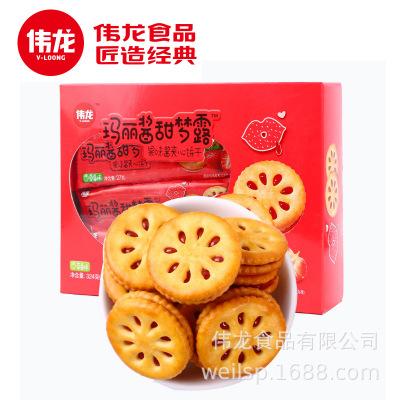 伟龙玛丽酱甜梦露夹心饼干零食批发324g/盒