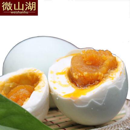 微山湖土特产流油双黄蛋