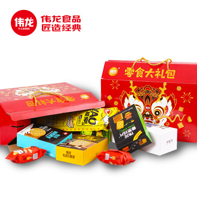 伟龙 休闲零食大礼包一整箱网红礼盒美食好吃的组合装