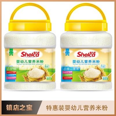 桶装特惠装营养米粉婴儿辅食 米糊粉状片状