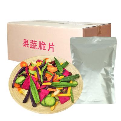 VF果蔬脆干 蔬菜干10斤 混合蔬菜干脆片 整箱批发 4kg/箱(8斤)