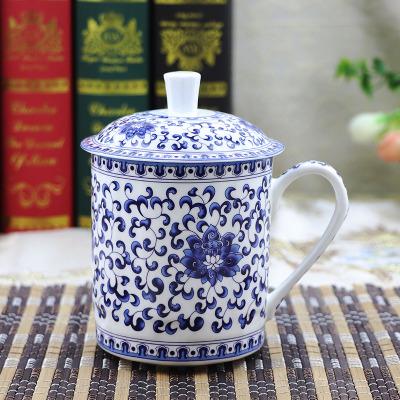 景德镇陶瓷办公杯子骨瓷会议茶杯