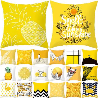 黄色抱枕套定制北欧靠垫腰枕套