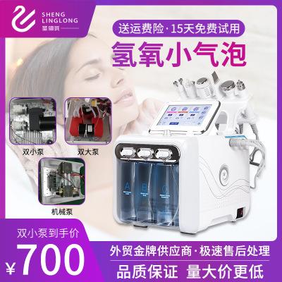 超微氢氧小气泡面部清洁注氧补水美容仪