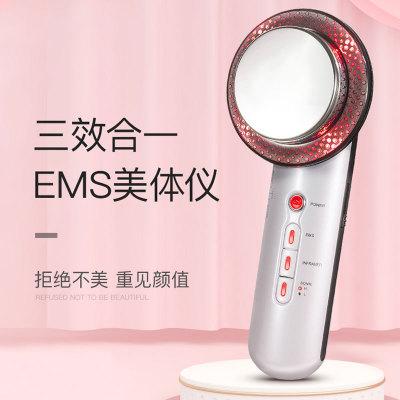 三合一纤体仪LED美容仪