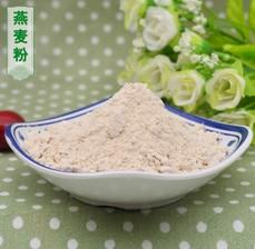 批发燕麦面粉熟燕麦粉原料燕麦粉食品级 速溶膨化纤维粉现货供应